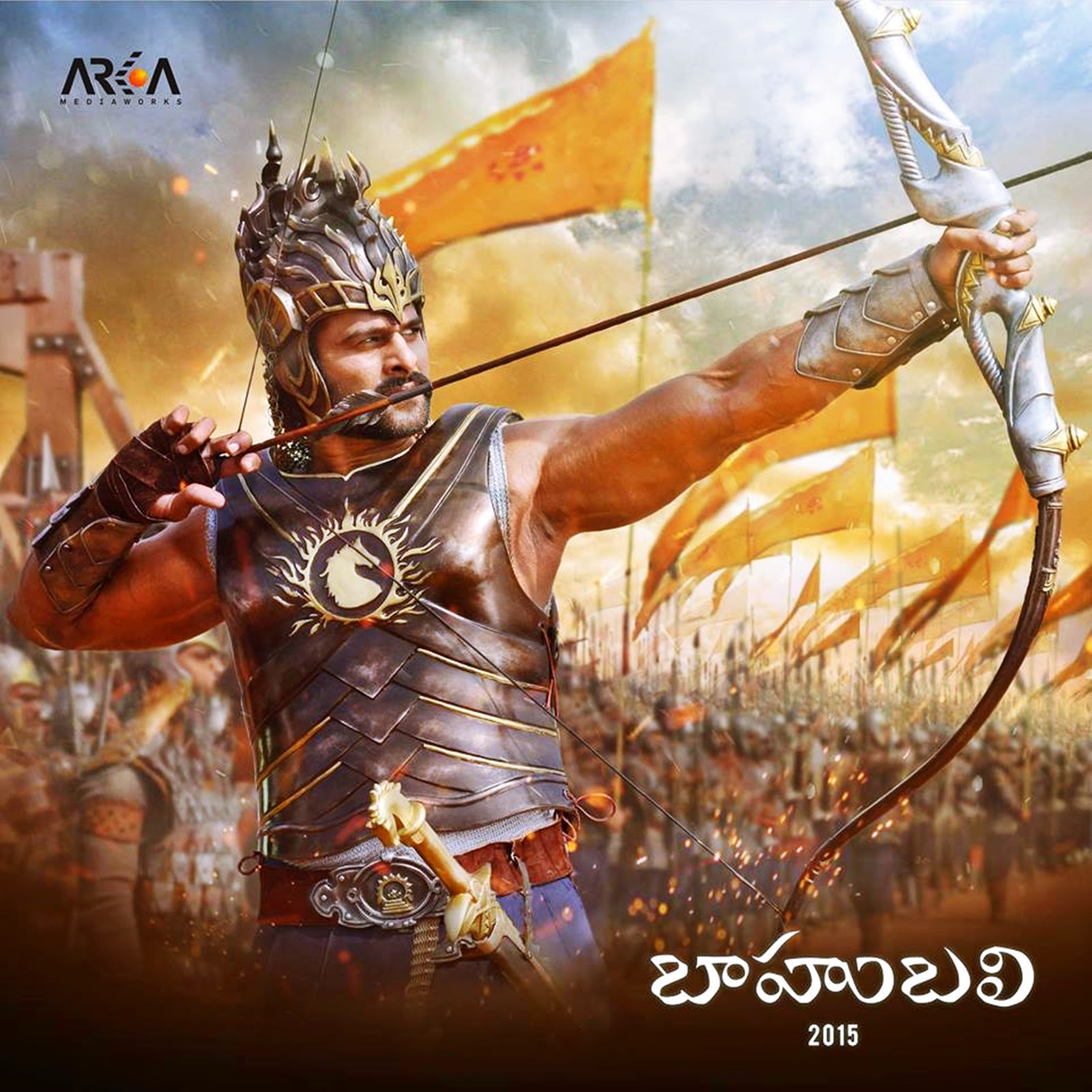 Baahubali Movie wallpapers