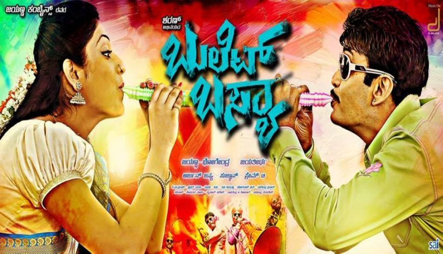 Bullet Basya Movie review