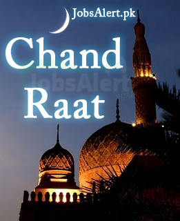 Chand-Raat-Mubarak-Sms-Messages