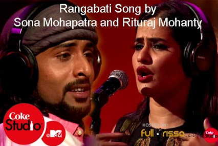 Coke Studio MTV Season 4: Sona Mohapatra & Rituraj Mohanty To Perform Together