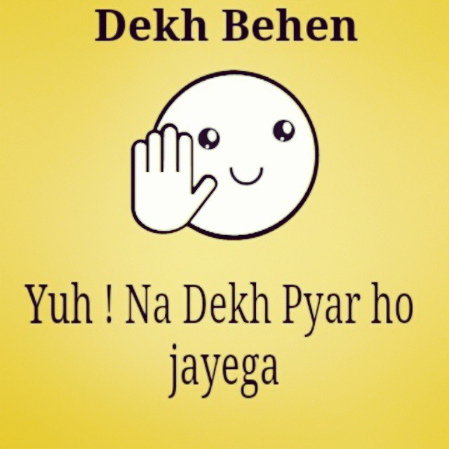 "Funny Meme For Dp : Search results for ""status of dekh bhai calendar"