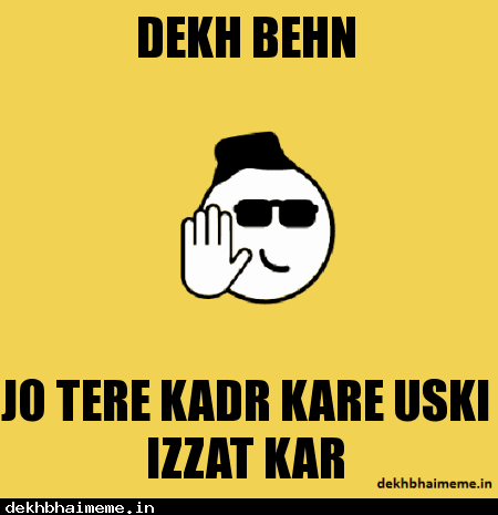 Dekh Behen Trolles