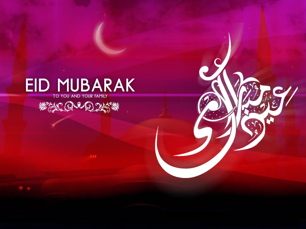Eid Mubarak Dp for Whatspp