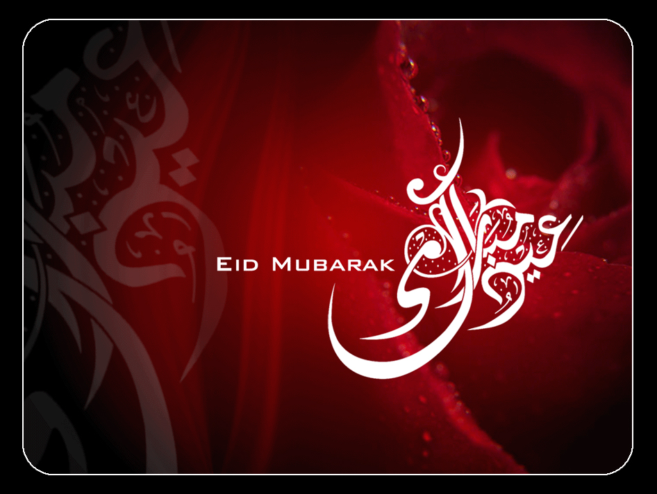 Best Milad Eid Al-Fitr Greeting - Eid_ul_Fitr_Greetings_Happy_Eid_Mubarak_HD_Desktop_Wallpapers_Greeting_Cards_Pictures_Facebook_fb_Timeline_Covers_Backgrounds-12  2018_57911 .jpg