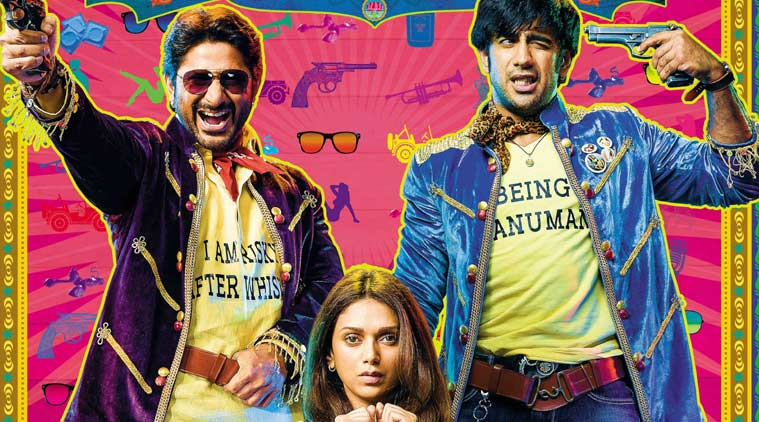 Guddu Rangeela Movie Review Ratings Box Office Collection Hit Flop