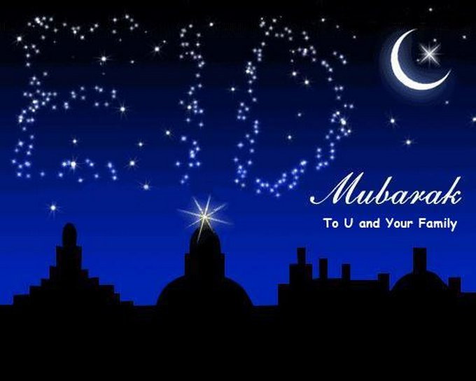 Happy Eid Ka Chand Raat Mubarak Status SMS Images Pics Wallpapers