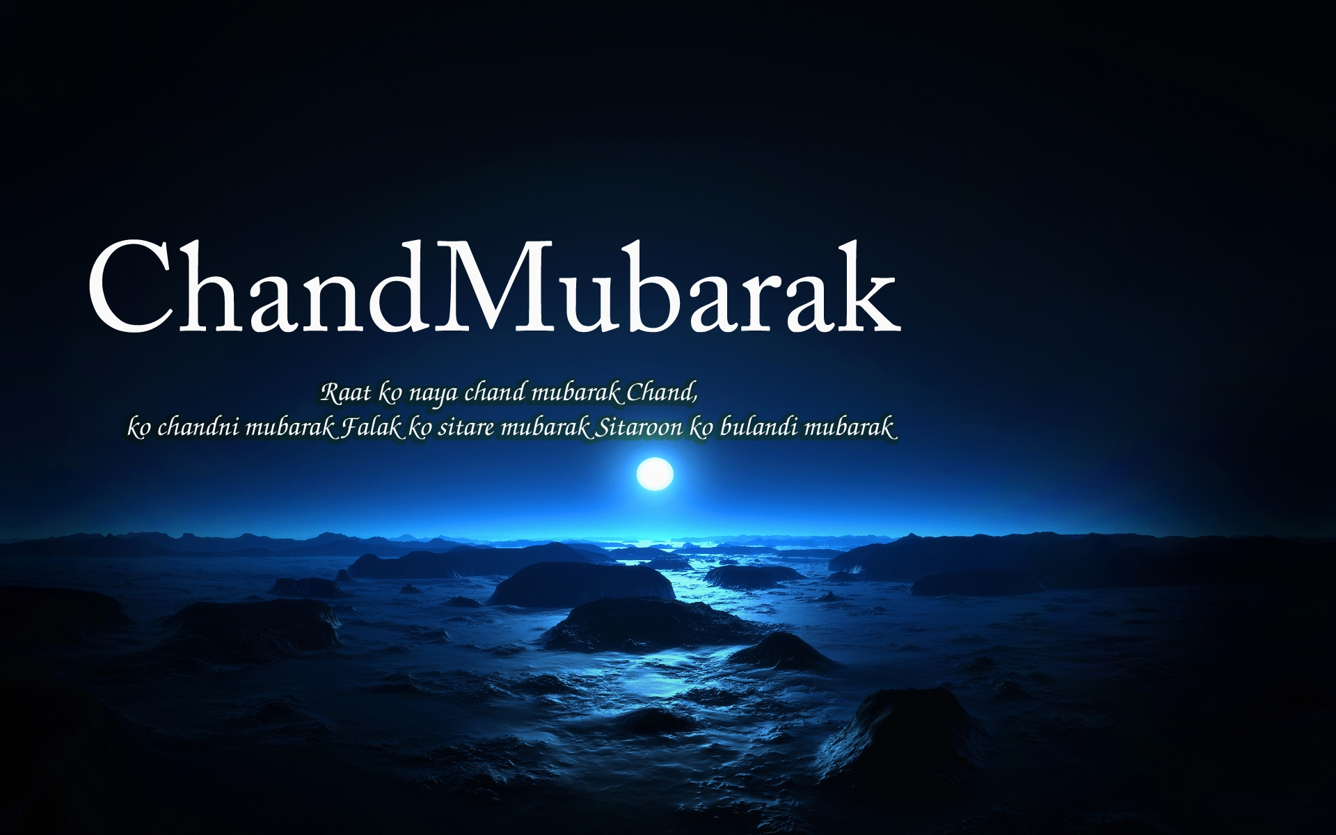 Happy Eid Ka Chand Raat Mubarak Status SMS Wishes Cards Images Pics Wallpaper