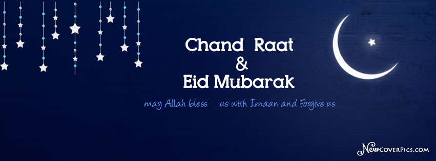Happy Eid Ka Chand Raat Mubarak 2018 SMS Wishes Wallpapers Whatsapp Status Images Pics