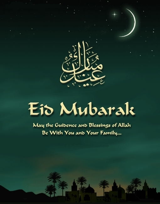 Happy Eid Ka Chand Raat Mubarak Status SMS Wishes Images Pics