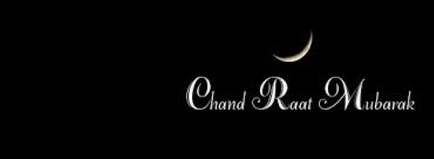 Happy Eid Ka Chand Raat Mubarak 2019 SMS Wishes Wallpapers