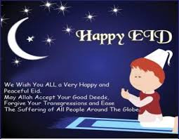 Happy Eid Ka Chand Raat SMS Wishes Cards Images Pics Wallpapers