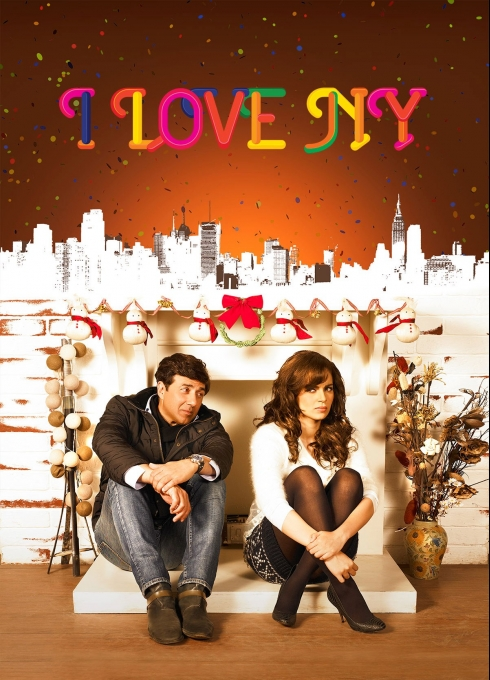 I Love NY New Year Movie Review Ratings Box Office Collection
