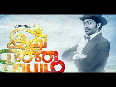 Idhu Enna Maayam Movie