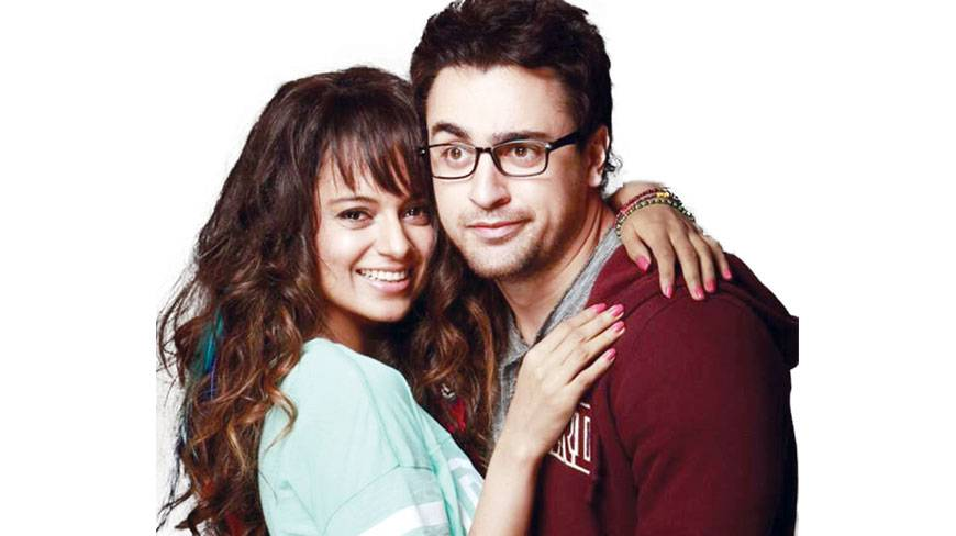 Kangana Ranaut & Imran Khan Upcoming Katti Batti Movie New Teaser Video Released