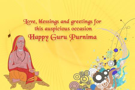 Happy Guru Purnima Photos