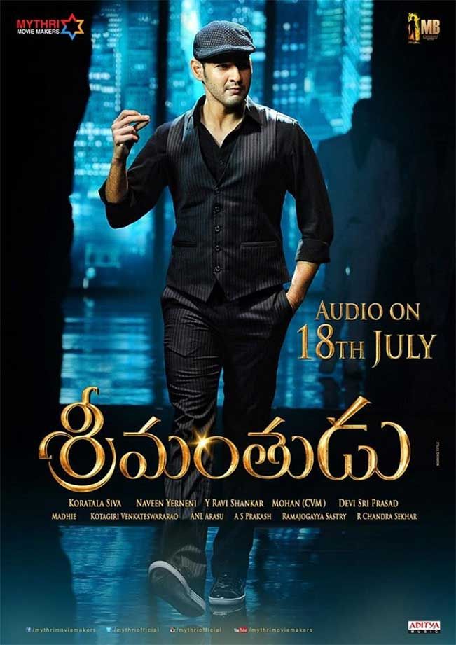Mahesh Babu Looks Ravishing In Srimanthudu Film Second Poster