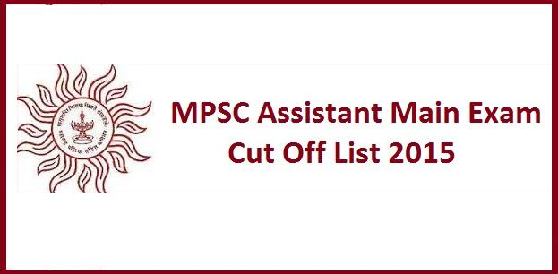 MPSC Assistant Main Exam Result Merit List Cut Off 2015