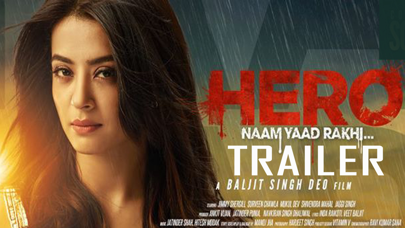 New Upcoming Hero Movie Trailer HD Video Released