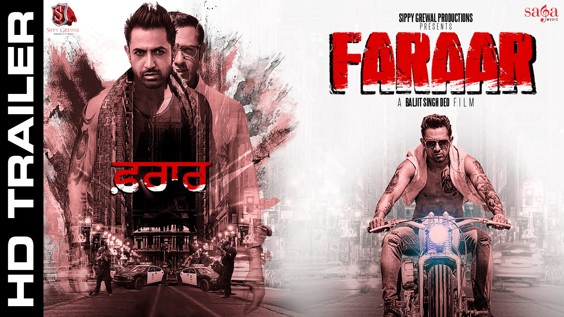 New Upcoming Punjabi Movie Faraar Trailer Video Released