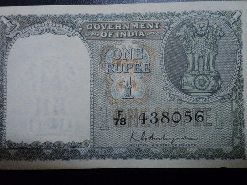 One rupee notes are issued by the Ministry of Finance