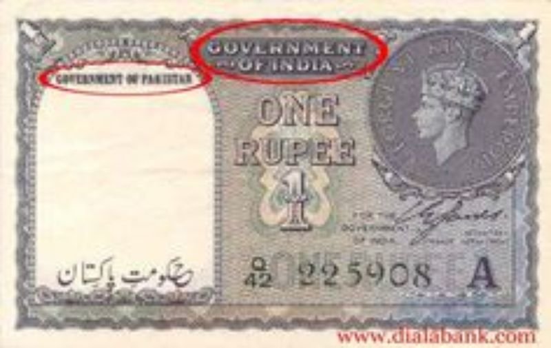 Pakistan used Indian Rupee notes