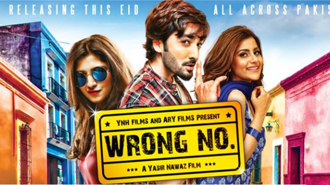 Pakistani New Film Wrong Number & Bin Roye Movie Total Box Office Collection