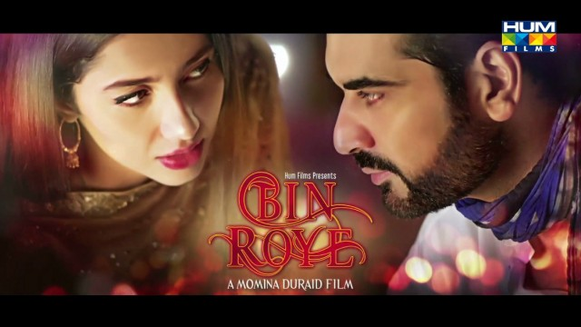 Pakistani Bin Roye & Wrong Number Movie 5th 6th Day Box Office Collection Kamai