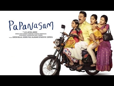 Till Today 8th Weekend Papanasam Movie 50th 51st 52nd Day Box Office Collection