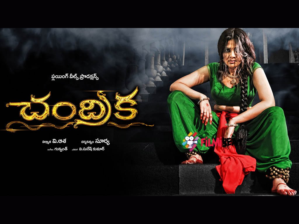 Southern Horror Film Chandrika Trailer Video Released