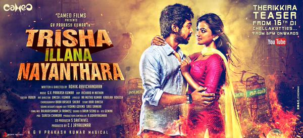 Tamil Film Trisha Illana Nayanthara Trailer HD Video Released