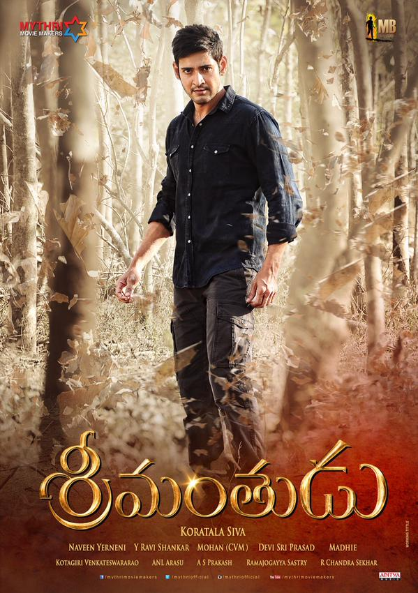 Telugu Film Srimanthudu New Poster Released