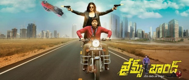 Telugu James Bond Movie Review Rating 1st Day Box Office Collection Hit Flop
