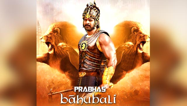 Mega Budget Bahubali Movie To Screen In Busan International Film Festival