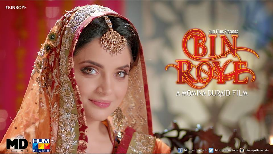 Today Bin Roye Movie Box Office Collection
