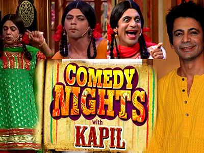 Today Show CNWK Comedy Nights with Kapil 19 july 2015 Epiosde Details Video Last Ep Salman Khan