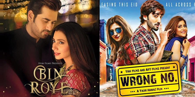 bin roye and wrong number box office