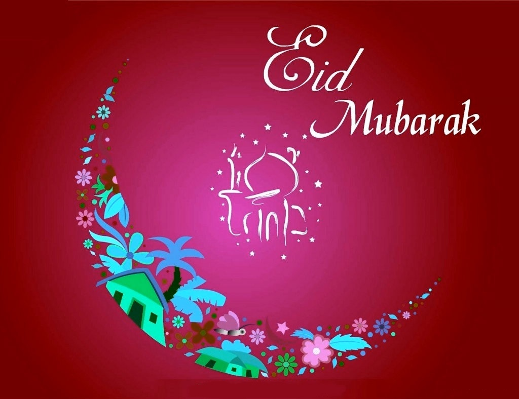 Happy Eid Mubarak Dua 2017 SMS Wishes Messages Greetings Whatsapp Wallpapers