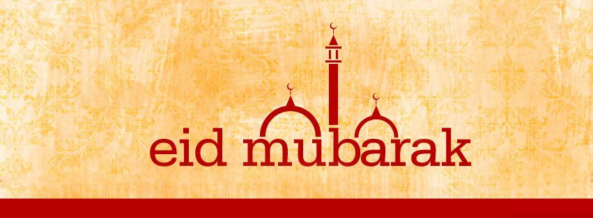 Eid Mubarak Facebook Timeline Covers