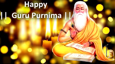 Happy Guru Purnima Pictures