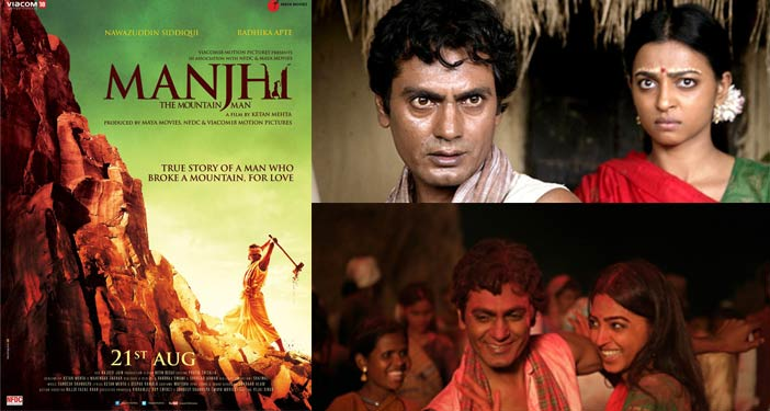 1st Sunday Weekend Manjhi The Mountain Man Movie 3rd Day Box Office Collection