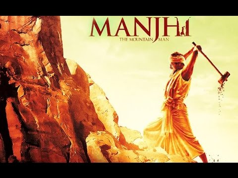 1st Week Manjhi The Mountain Man Movie 6th 7th Day Box Office Collection