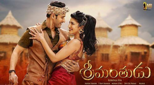 1st Weekend Srimanthudu Movie 3rd Day Box Office Collection
