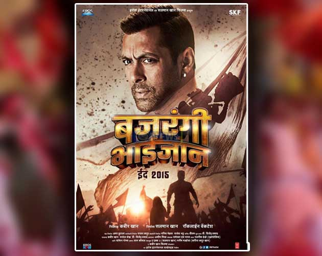 28th Day Bajrangii Bhaijaan Movie Today Box Office Collection