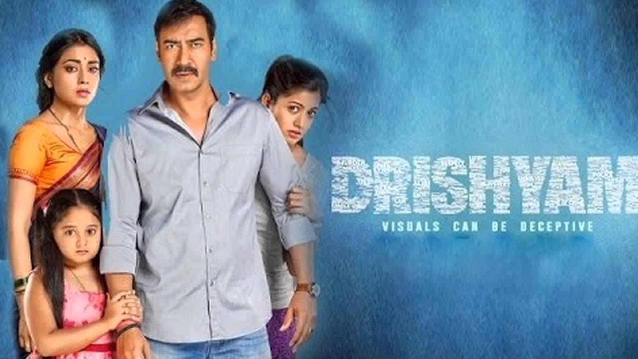 2nd Week Drishyam Movie 13th Day Box Office Collection