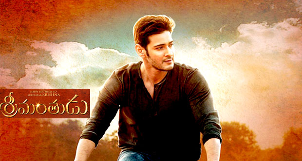 2nd Weekend Srimanthudu Movie 10th 11th 12th Day Box Office Collection