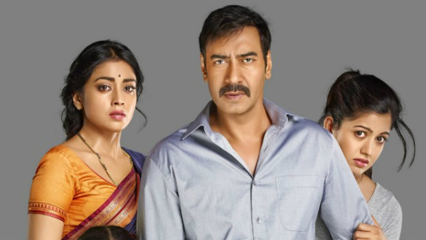 3rd Weekend Drishyam Movie 15th Day Box Office Collection