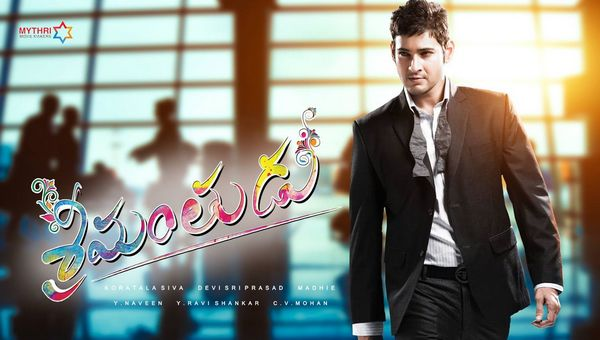 3rd Weekend Srimanthudu Movie 14th 15th Day Box Office Collection