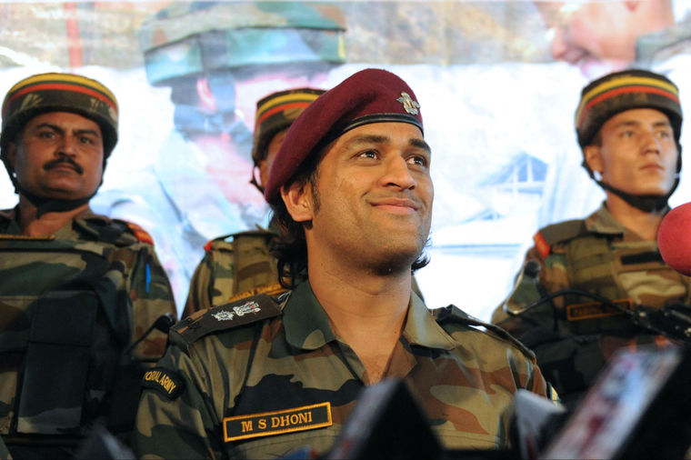 MS Dhoni undergoing training with Army's elite Para Brigade