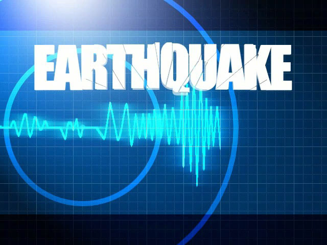 Today 4.4 Magnitude Earthquakes Strikes In Rajasthan New Delhi NCR West & North India