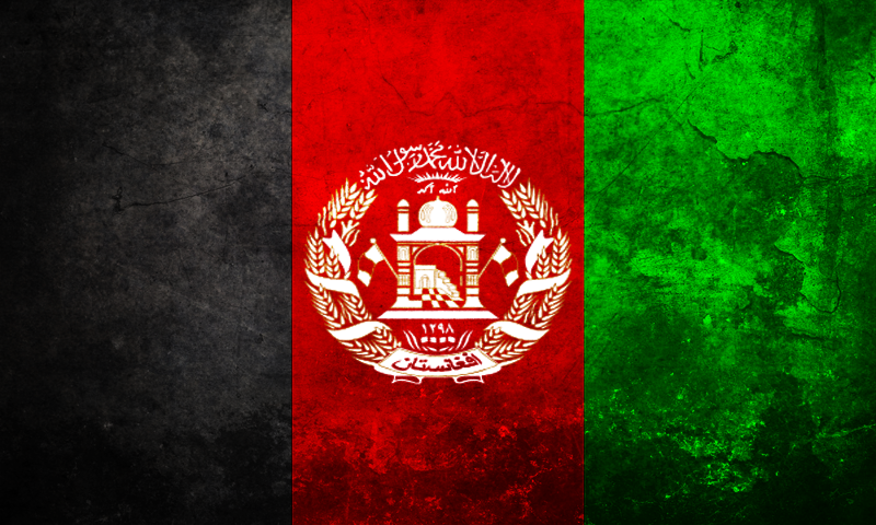 Afghanistan Independence Day 2015 Quotes Wishes Status Images Photos Wallpapers